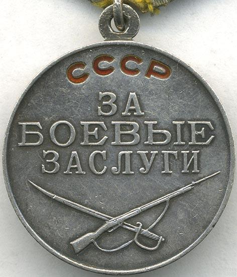 Фотографии медали предоставил андрей